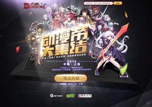 2019《玩奇迹私服打不快qq》豆瓣7.3