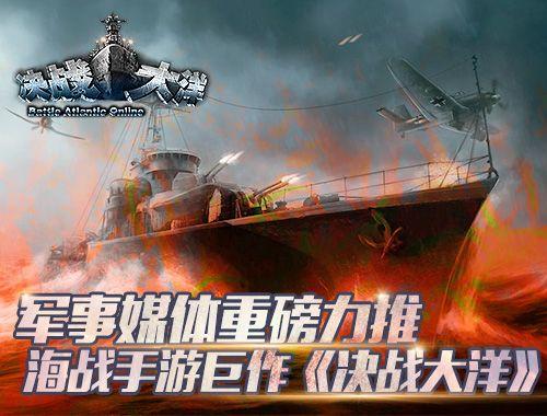 2019《千寻平台手游》豆瓣3.6