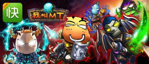 ...我叫mt》独家礼包配送外卓越游戏也会将其他产品《我的部落:...