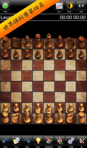 新天天象棋48关图解