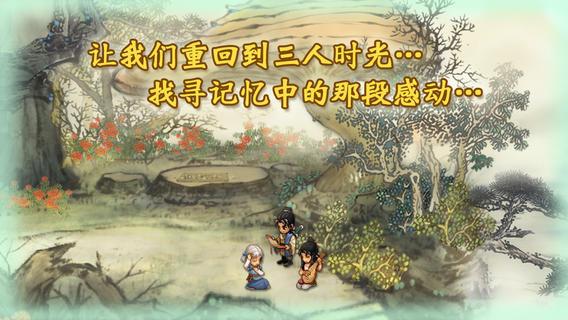 轩辕剑叁外传:天之痕_轩辕剑叁外传:天之痕官网