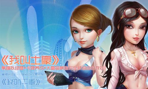 2019《经营农场中文版变态版》豆瓣9.8