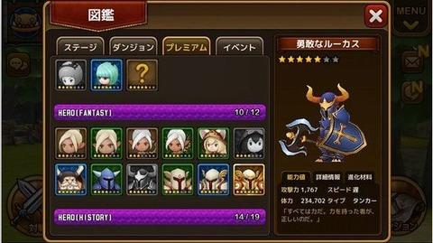 大乱斗RPG:守护者猎人截图2