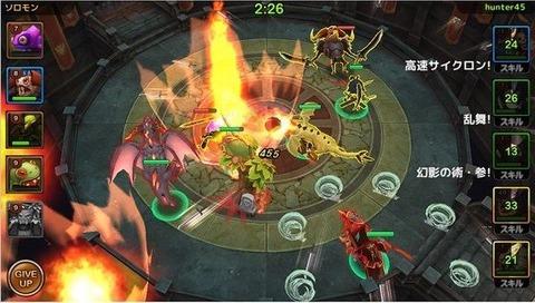 大乱斗RPG:守护者猎人截图0