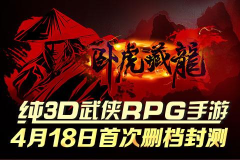 2019《公益gm手游平台》豆瓣6.8