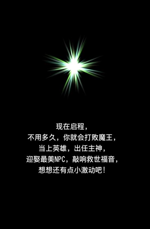 2019《天龙八部手游逍遥打架带什么宝宝好》豆瓣7.7