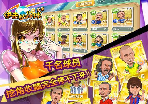 2019《网游传奇之职业玩家》豆瓣9.3
