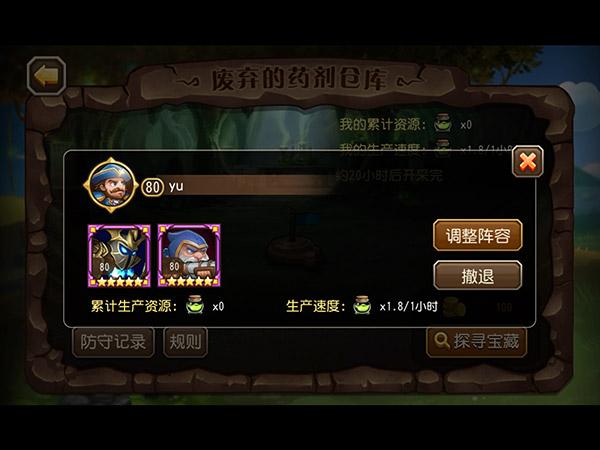 2019《梦幻私服 程序下载》豆瓣6.9
