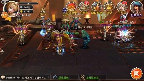 九游视频 《神之传说:神的战场》PV 最正宗的手机RPG
