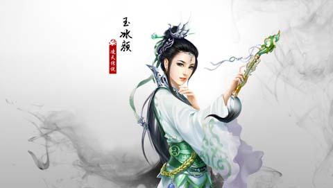 小说改编即时战斗游戏《凌天传说》原画欣赏