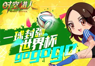 2019《360王者荣耀破解版下载游戏》豆瓣6.8