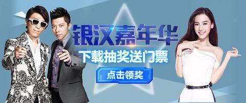 冰峰魔恋txt全本小说