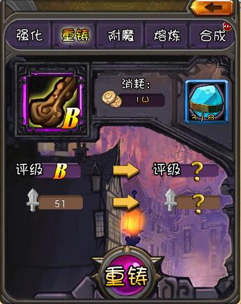 撸石传说 7月3日内测铁匠系统预览