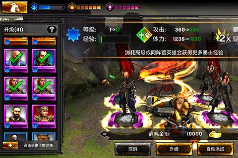 http://www.9game.cn/ltsjyx/