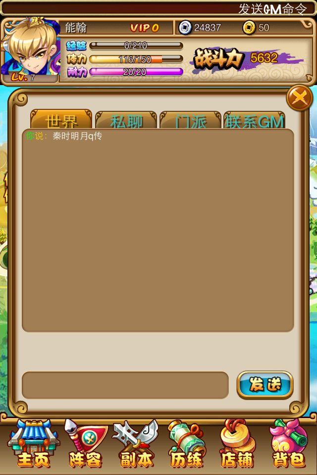 ppt 背景 背景图片 边框 模板 设计 相框 游戏截图 640_960 竖版 竖屏