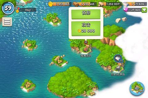手机游戏 海岛奇兵 游戏攻略