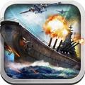《戰艦帝國》-裝備篇