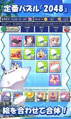 点击进入 框架解谜恋爱游戏:泳装女孩2048 安卓版下载地址