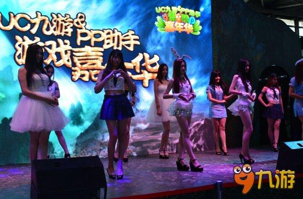 chinajoyuc九游展馆游戏嘉年华首曝