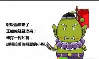 刀塔传奇剑圣手绘图集锦 剑圣英雄萌萌哒