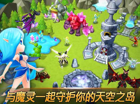 魔灵召唤地下城第10关boss怎么打 光明地下城攻略!
