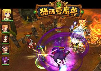 髅王(肉盾)+神灵武士(肉盾输出)+黑暗游侠(物理输出)+主角图片