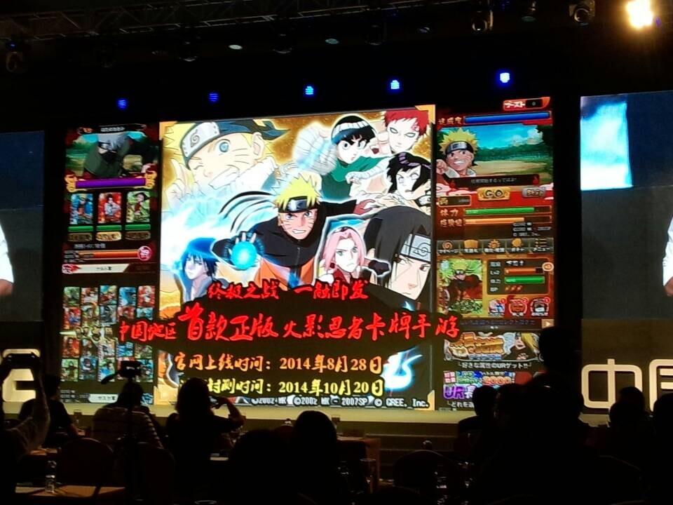2014cj展�_中手游新品发布会,chinajoy,chinajoy2014,上海游戏展