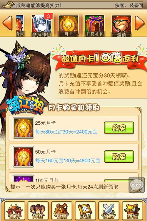 2019《游戏王3破解版单机游戏》豆瓣8.5