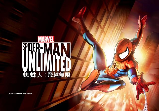 游戏内有着很多手绘的画面,唯美精致地呈现除了漫画里面宇宙的蜘蛛侠
