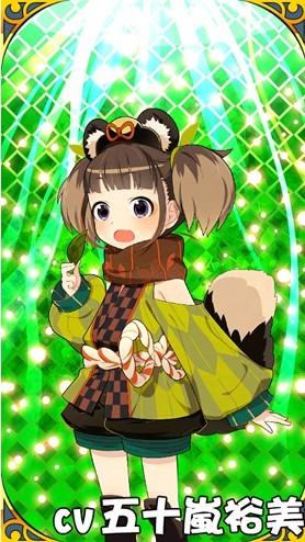 我家公主最可爱 游戏新闻 竹达彩奈加入《我家公主最可爱》 繁体中文
