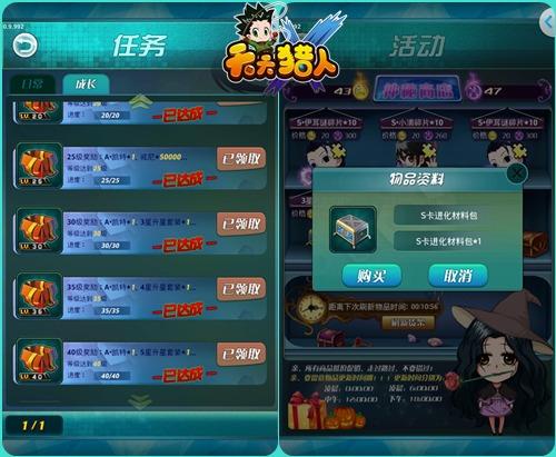 手遊網整理最全最熱手遊排行,提供遊戲資訊攻略,是臺灣地區專業的手機網絡遊戲綜合門戶網站。
