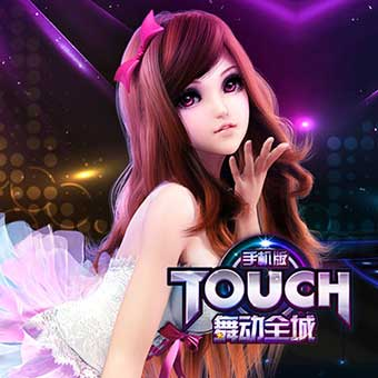 http://touch.9game.cn/news/249094.html
