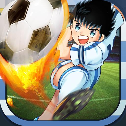 足球小将HD(九游版)