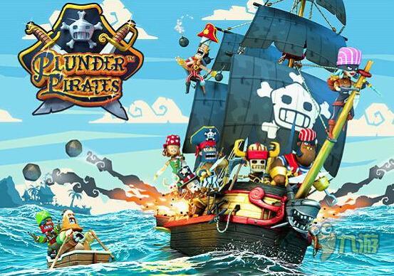 Plunder Pirates怎麼玩?新手攻略教你嚴守島