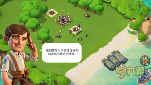 海岛奇兵怎么增加农民 提升建筑速度