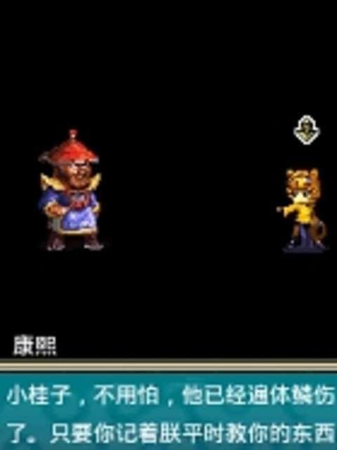 小宝传奇主题曲_鹿鼎记-韦小宝传奇电脑版