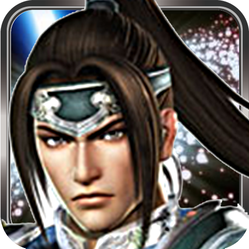 三国保卫战(九游版)