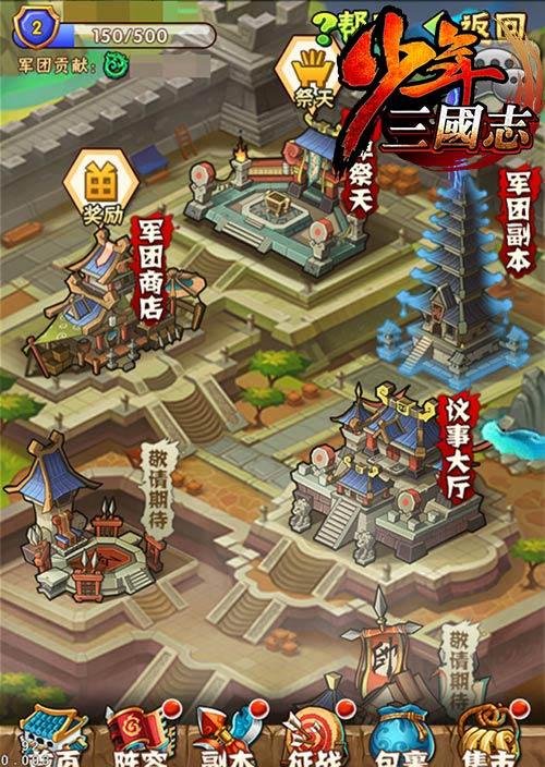 2019《微信上类似王者荣耀的小游戏》豆瓣4.5