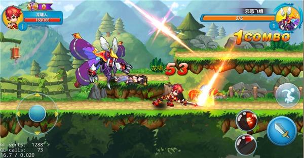 勇者屠龙 游戏新闻 《热血冒险岛》魔界危机之使命拯救  安卓版下载
