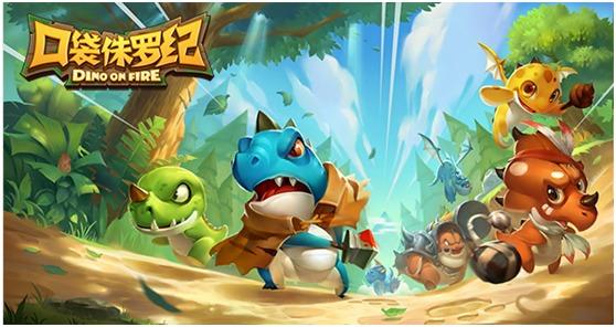 游戏的绝对主角恐龙英雄,无论是攻击型的霜冻龙罗特,粉爆龙平克,还是