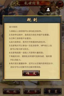 古龙群侠传新手晋阶:探索与征战