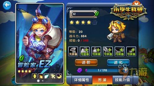 2019《破解版的美丽公主游戏下载 迅雷下载》豆瓣6.5