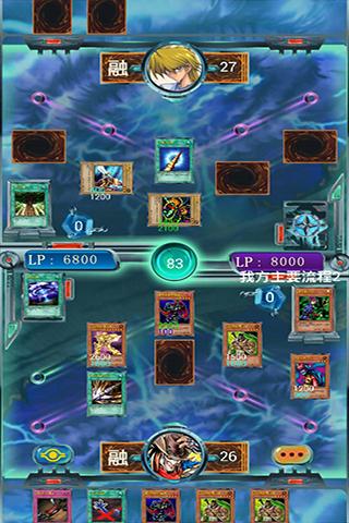 游戏王座图2
