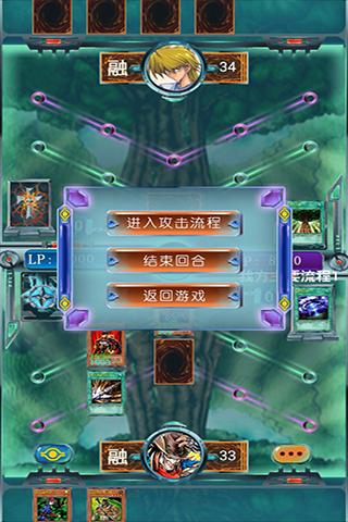 游戏王座图1