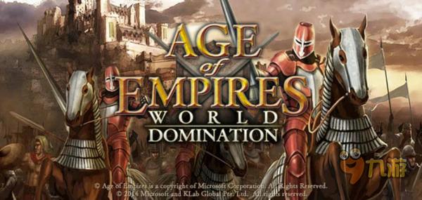 其移动版《帝国时代:统治世界》也继承了原作的大气