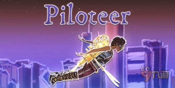 《领航者piloteer》是一款动作冒险小游戏