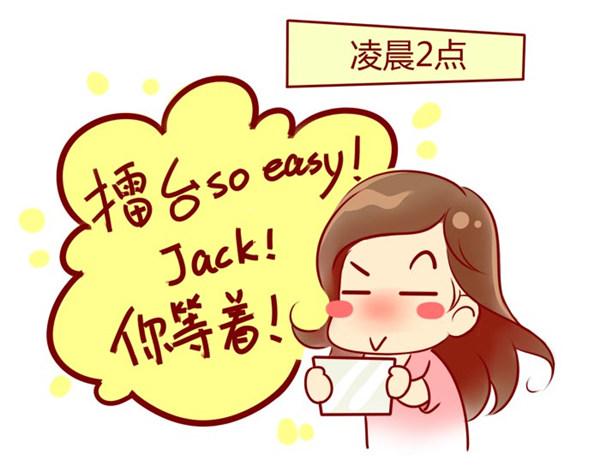 杨颖q版卡通形象