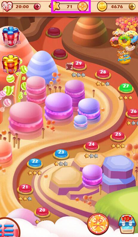 《泡泡龙甜点冲击》积累星星的好处_攻略_泡泡龙甜点
