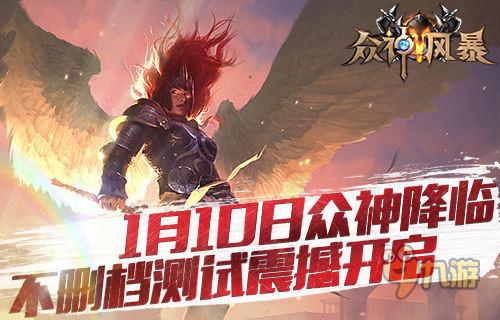 2019《轩辕传奇手游几时出》豆瓣7.5