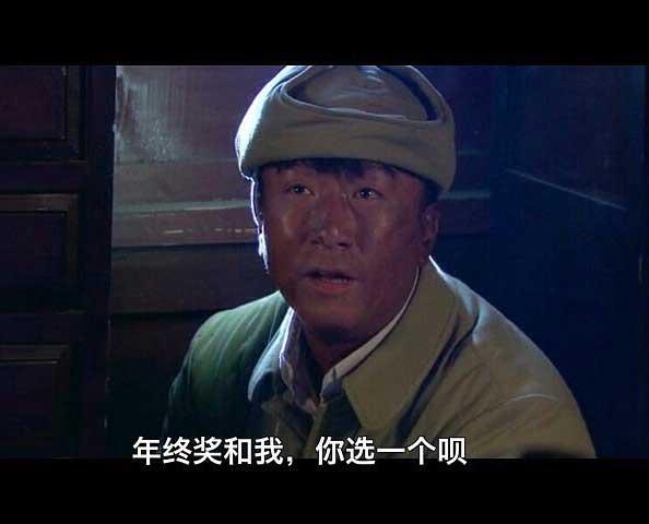 人在囧图(204):农民坐飞机领百万年终奖
